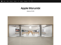 Apple Morumbi website screenshot