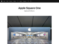 Apple Square One website screenshot