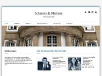 Lutz Scheerer website screenshot