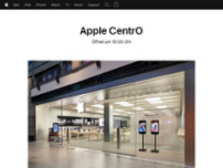 Apple CentrO website screenshot