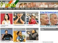 INDIA BUSINESS DIRECTORY website screenshot