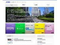 JCM Co., Ltd. website screenshot
