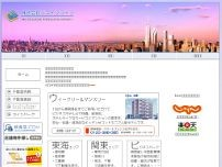 Join Life Co., Ltd. Joshin Br. website screenshot