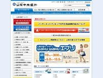The Yamanashi Chuo Bank Ltd website screenshot