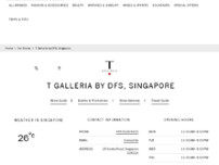 T Galleria By DFS, Singapore website screenshot