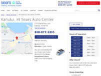 Sears Auto Center website screenshot