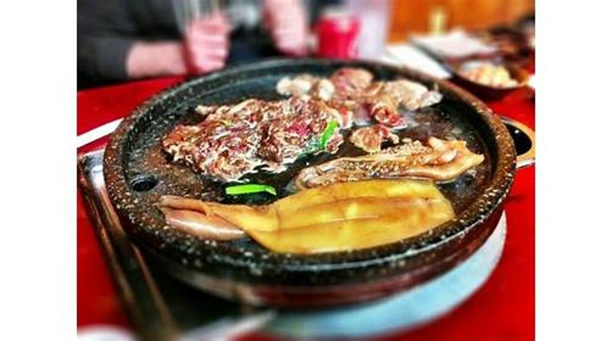 Images Hae Jang Chon Korean BBQ Restaurant