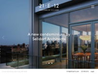 21 E 12 website screenshot