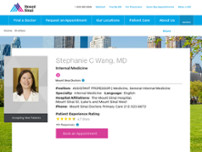 Stephanie C. Wang, MD website screenshot